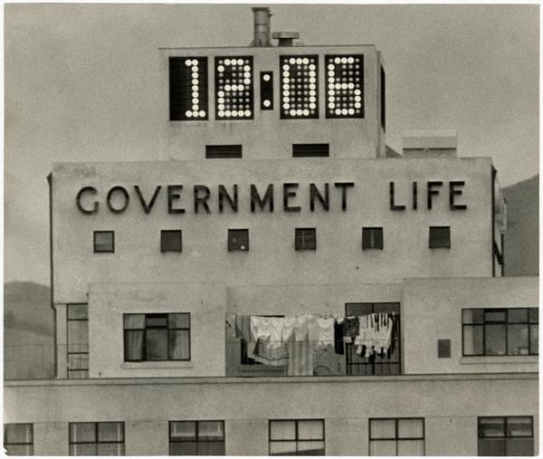Government Life building clock