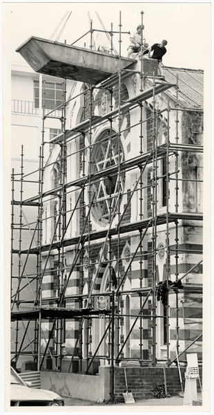 Removal of the Star of David window