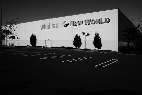 New World South City car park